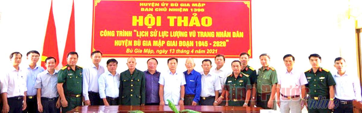 Hội thảo công trình lịch sử lực lượng vũ trang nhân dân huyện Bù Gia Mập